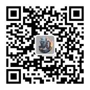 2018霸星辅助8.50会员版 增加图片验证码停止挂机